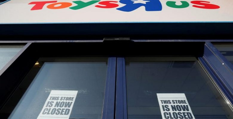 Bankrupt toy-store chain Toys 'R' Us to sell off sex-toys-r-us, kinkytoysrus domains