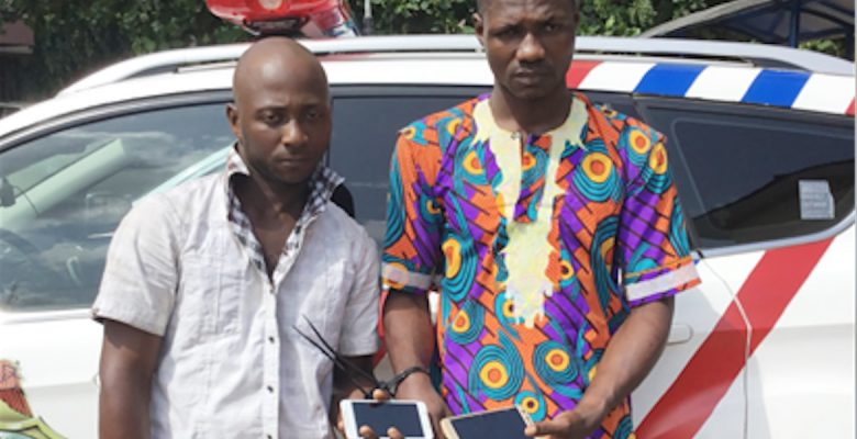 Stories That Not Be False: Police in Nigeria arrest men who specialize in stealing sex workers' phones